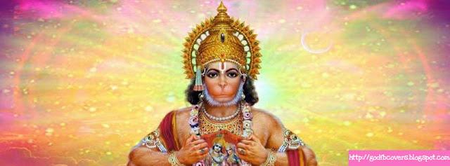 Hanuman Ram Sita FB Cover