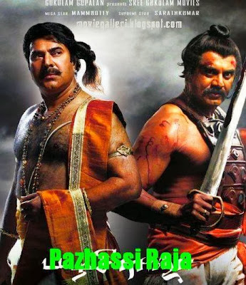 Pazhassi Raja 2009 Full Malayalam Movie Free Download In Hindi