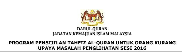 PROGRAM PENSIJILAN TAHFIZ AL-QURAN OKUMP