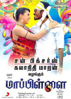 Mappillai 2011 Tamil Movie Watch Online
