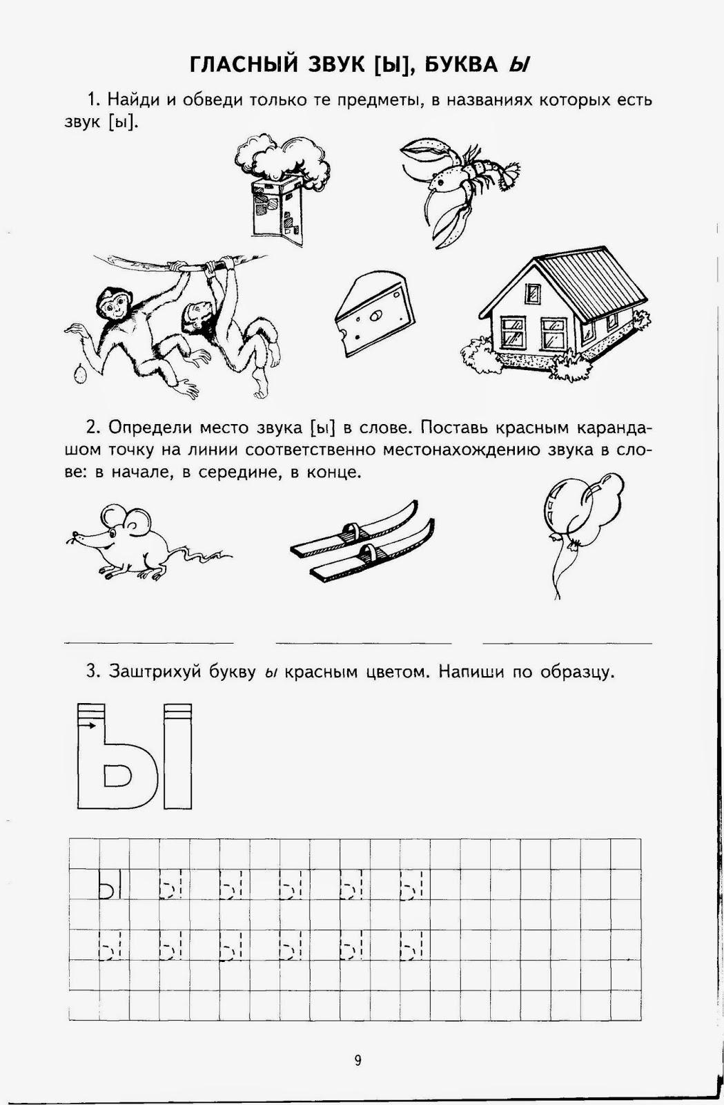 individualki-partizanskaya
