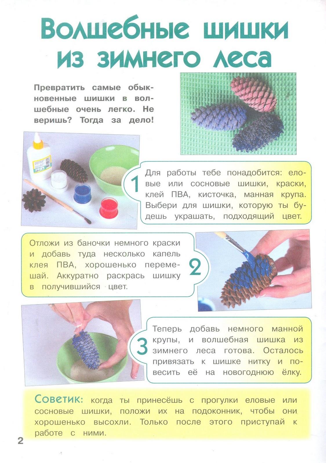 Схемы узоров вязания спицами из лицевых и изнаночных петель схемы
