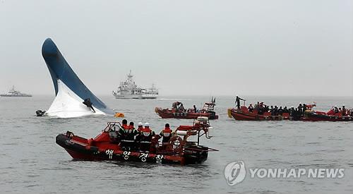 Quilla de proa del ferri Sewol por encima de la superficie del mar