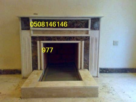 مشبات 977.jpg