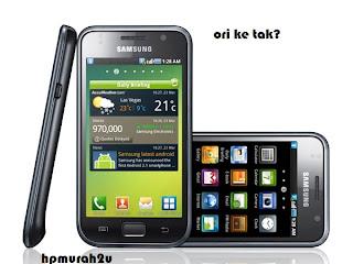 Cara ketahui Samsung i9000 Galaxy S Original