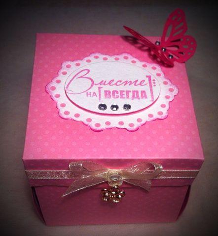 Розовые подарки на свадьбу 84