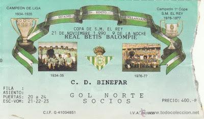 Entrada Real Betis - CD.Binéfar.21/11/1990.Copa del Rey