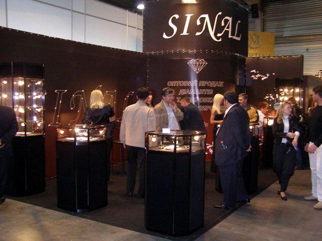 Ювелирная компания Синал