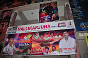 Fans Hungama at Bramaramba Theater-thumbnail-7