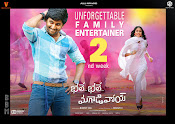 Bhale Bhale Magadivoi movie wallpapers-thumbnail-12