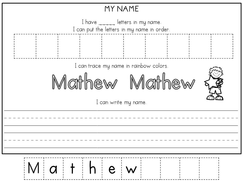 math worksheet : handwriting name worksheets for kindergarten  worksheets : Free Tracing Worksheets For Kindergarten
