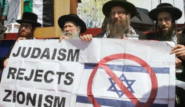 evrei vs Israel