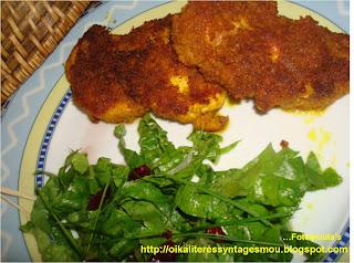 Φιλέτο μπούτι κοτόπουλο πανέ με μπαχαρικά