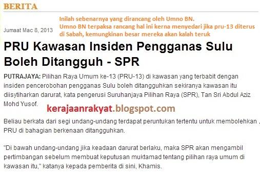 Tragedi Lahad Datu Sabah, Sultan Sulu Jamalul Kiram