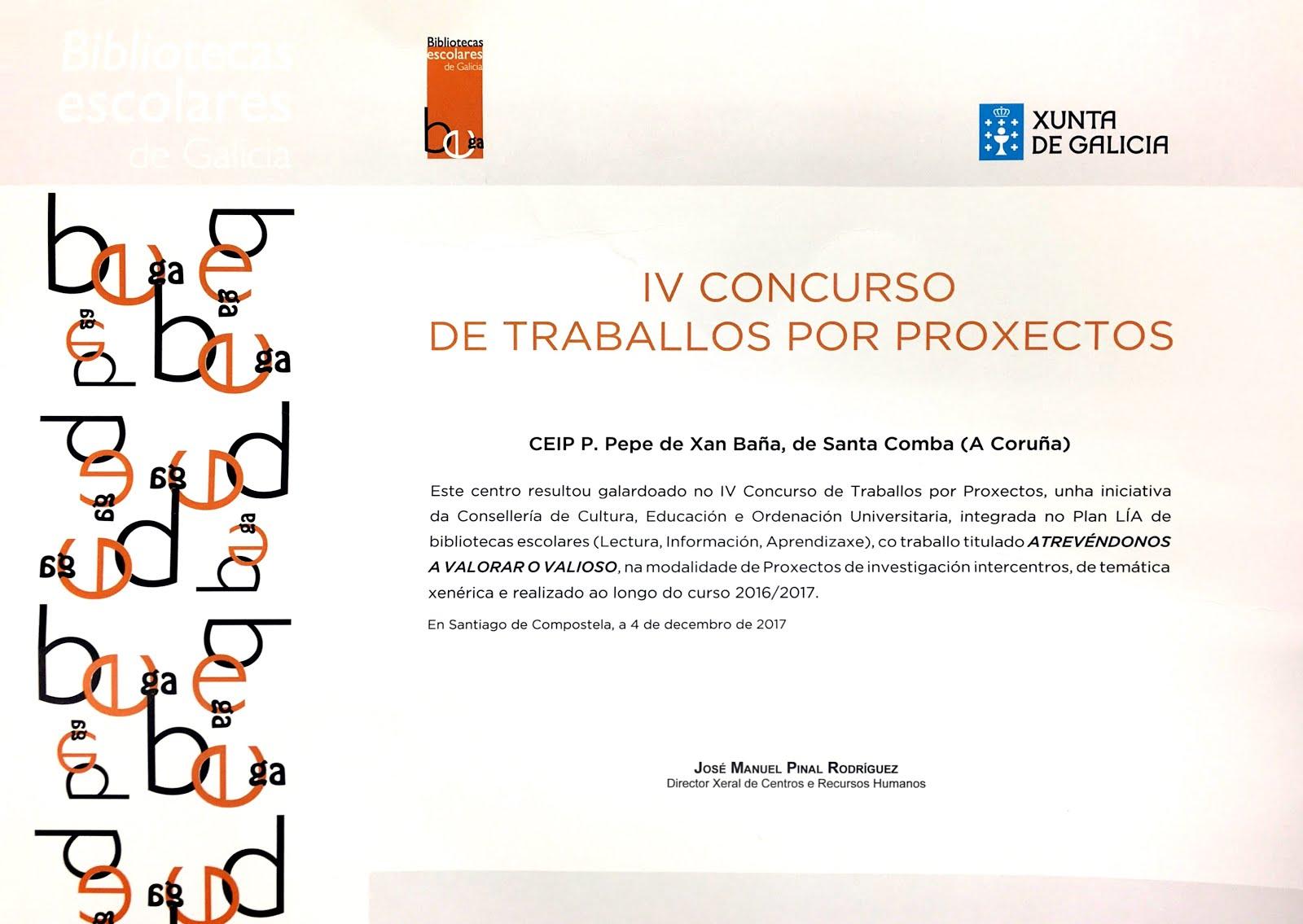 PREMIO IV CONCURSO DE TRABALLO POR PROXECTOS DE BIBLIOTECAS ESCOLARES DE GALICIA