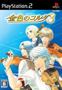 La Corda d'Oro 3 PS2