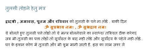 shri radhe krishna live wallpaper
