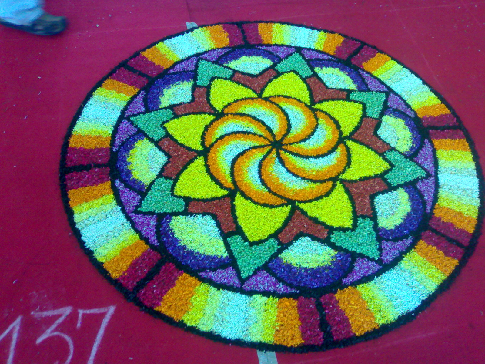 2013 best 50 pookalam pictures designs 2013 best 51 for S design photo