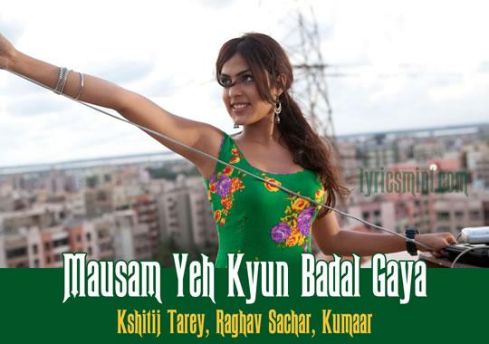 Mausam Yeh Kyun Badal Gaya - Sonali Cable starring Rhea Chakravarty