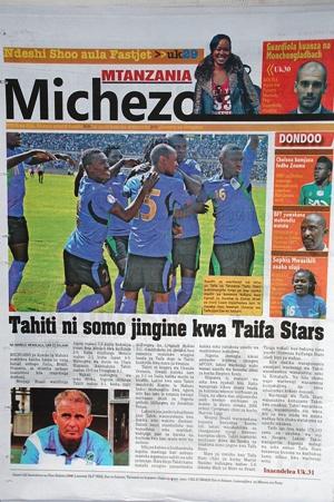 scholarship and jobs in tanzania nafasi mpya za kazi nafasi