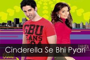 Cinderella Se Bhi Pyari