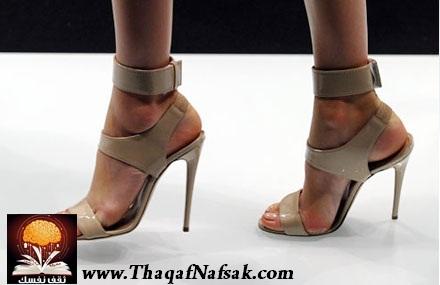 کفش ثم