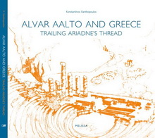 ΚΩΝΣΤΑΝΤΙΝΟΣ ΞΑΝΘΟΠΟΥΛΟΣ: ALVAR AALTO AND GREECE; TRAILING ARIADNE'S THREAD
