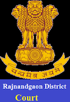 Rajnandgaon District Court- Assistant Gr-III ETC -jobs Recruitment 2015 Apply Online