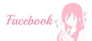 Like en Facebook
