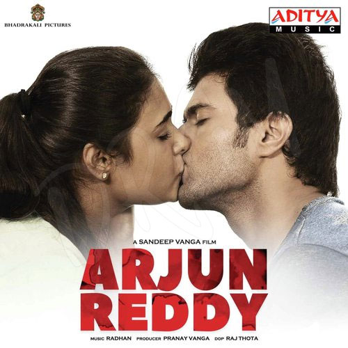 Arjun Reddy (2017) Poster Wallpaper Fornt Cover Firstlook CD
