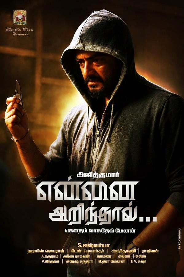 Yennai Arindhaal (2014) Tamil Mp3 Songs Free Download