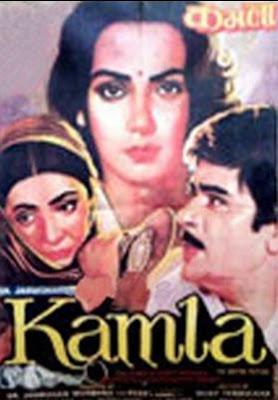 Kamla (1984) - Hindi Movie