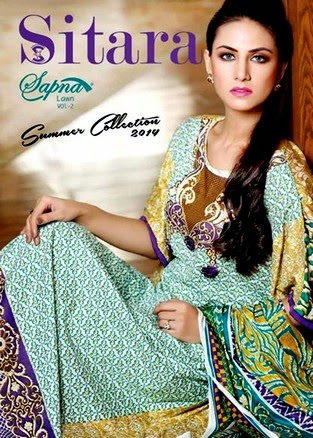 Sitara Sapna Lawn 2014 Vol. 2