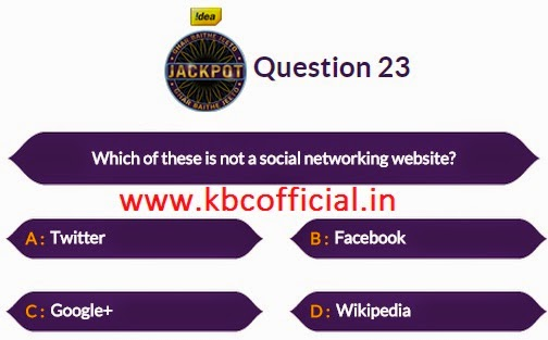 Ghar Baithe Jeeto Jackpot Question No 23 - Episode no 18 Dated 16th September 2014 - KBC GBJJ