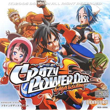 De Pong à Windjammers en passant par Disc Jam Crazy-power%2Bdisc_giga_exciting