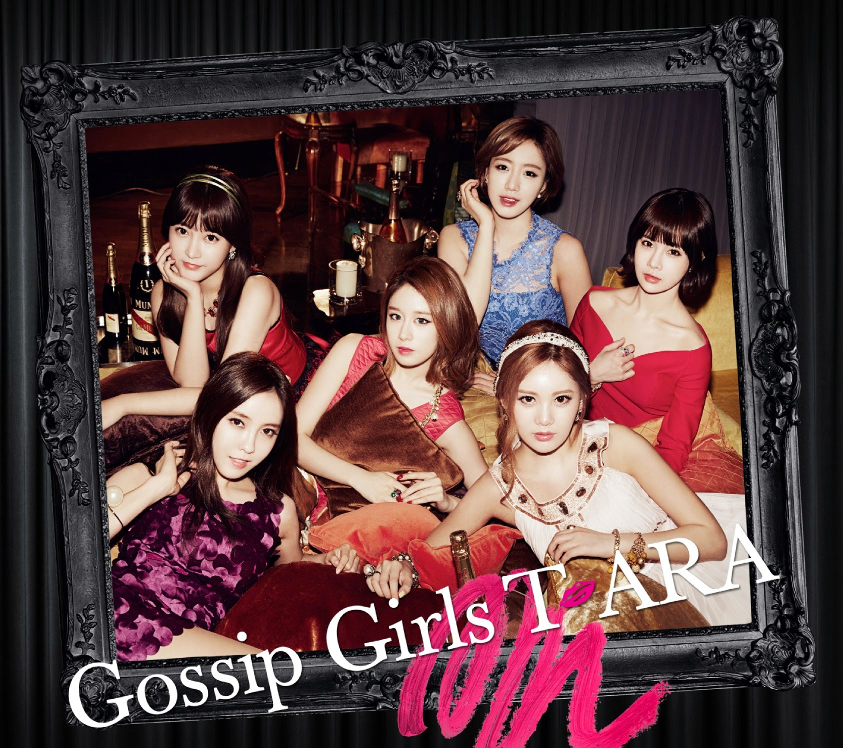 ara gossip girls cover