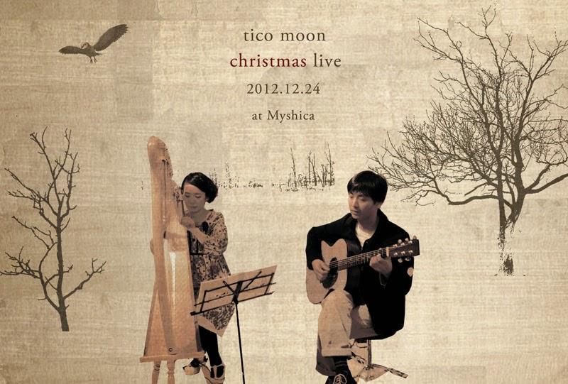 tico moon クリスマスライブ