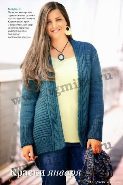 Yeni Moda Bayan Hırka Modelleri