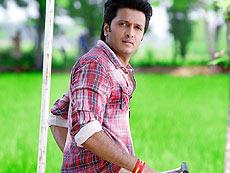 The new movie scene of Ritesh Deshmukh