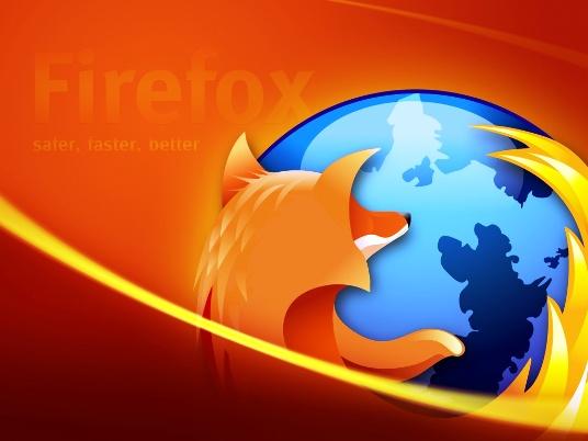 Link Download Mozilla Firefox 15 Terbaru Gratis Terkini