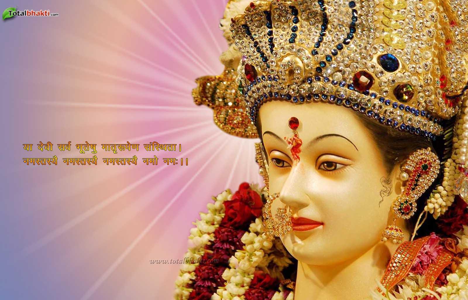 http://4.bp.blogspot.com/-zmNg48wwAlA/T6aa-lyPZ_I/AAAAAAAABuk/F83gZubtkbE/s1600/Durga-Navratri-5853.jpg