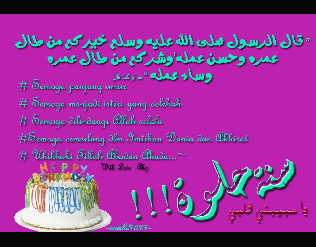 gambar kata kata arab indonesia   28 images   komik