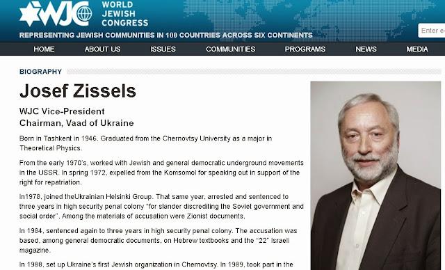 Ο αντιπρόεδρος του Παγκόσμιου Εβραϊκού Συμβουλίου επιτίθεται στον Πούτιν!