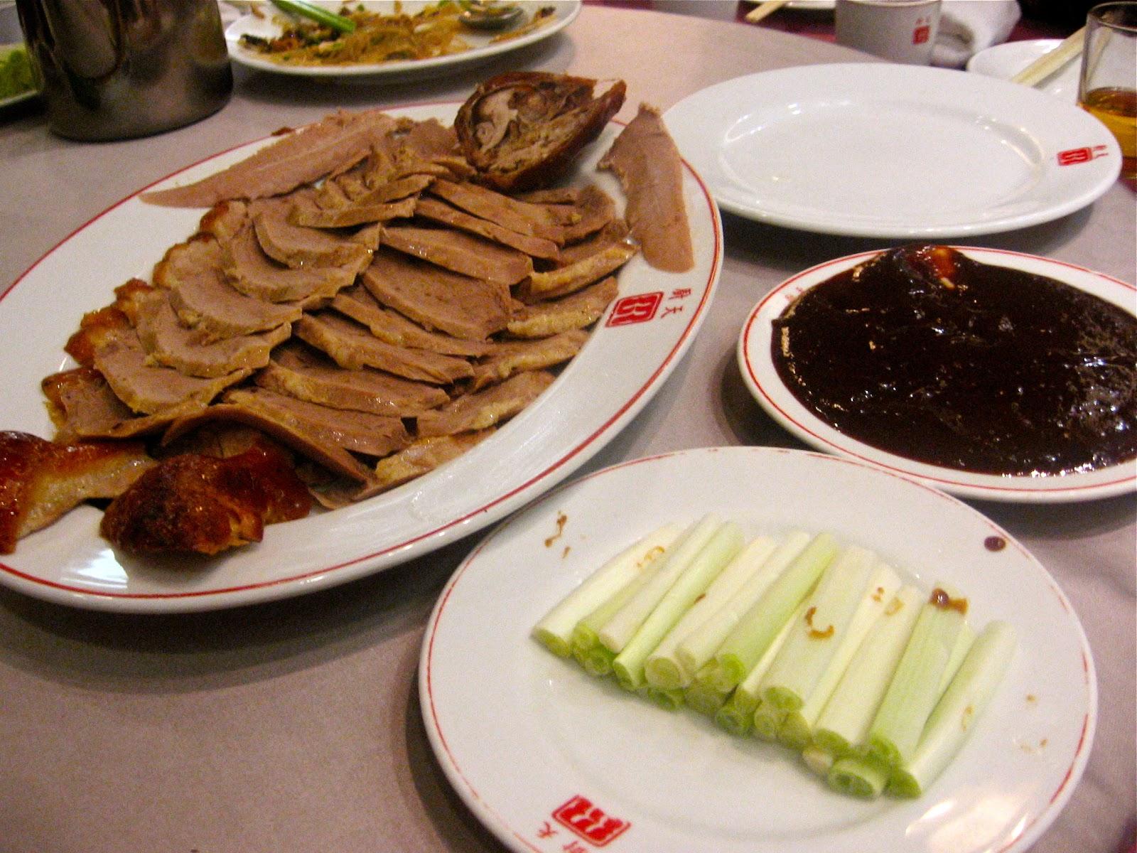 lao ren cha 罟窶竅网篌篌罟竚筝 beijing duck in taipei