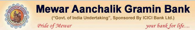 Mewar Aanchalik Gramin Bank Recruitment 2013