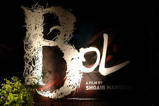 Watch Shoaib Mansoor's Movie Bol online