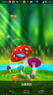 ဖုန္းအတြက္အရမ္းလွပတဲ့ Live 3D မႈိ - Mushrooms 3D Live Wallpaper apk