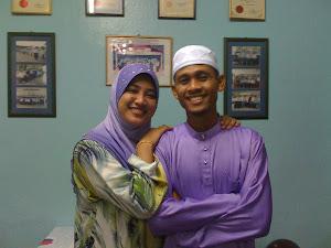 * أخي و زوجته *