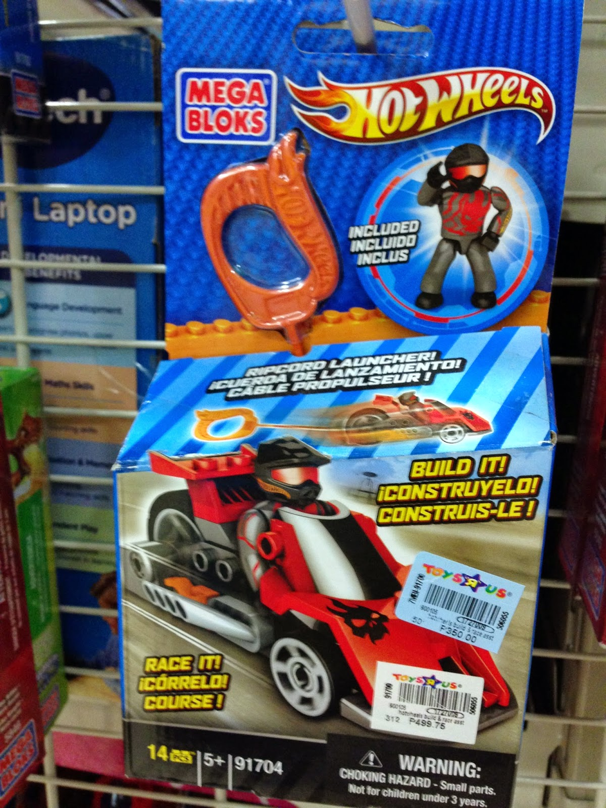 Toy Sale in Manila, Philippines 2015 : Hot Wheels Mega Bloks Surprise Toys on SALE