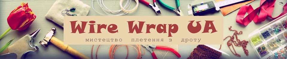 Wire Wrap UA